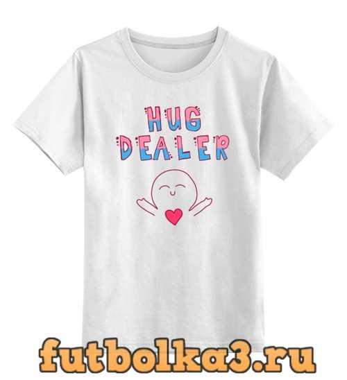 Футболка детская Hug Dealer Обнимашки