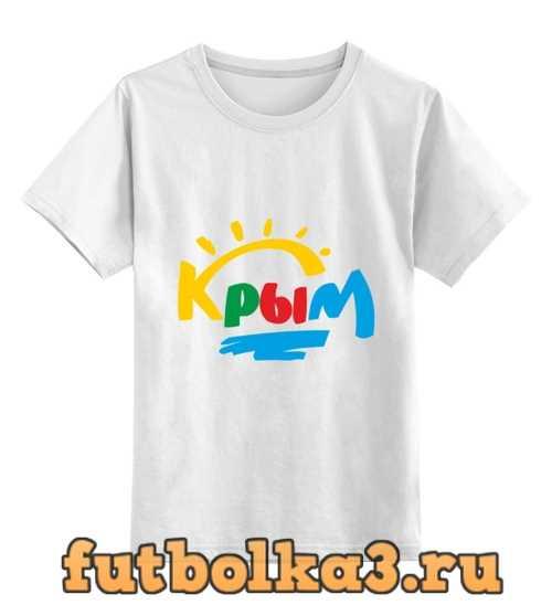 Футболка детская Крым. Россия