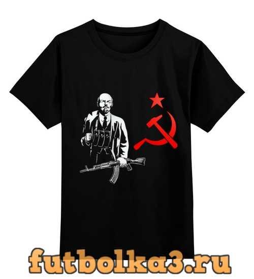 Футболка детская Ленин