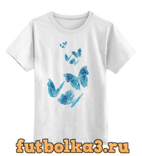 Футболка детская Лёгкий полёт бабочек