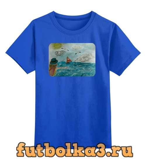 Футболка детская Море. Облака. Парус.