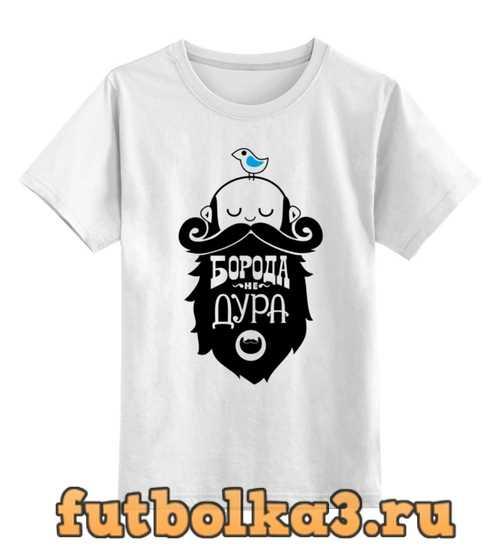 Футболка детская Мужская футболка с принтом от idiotstile