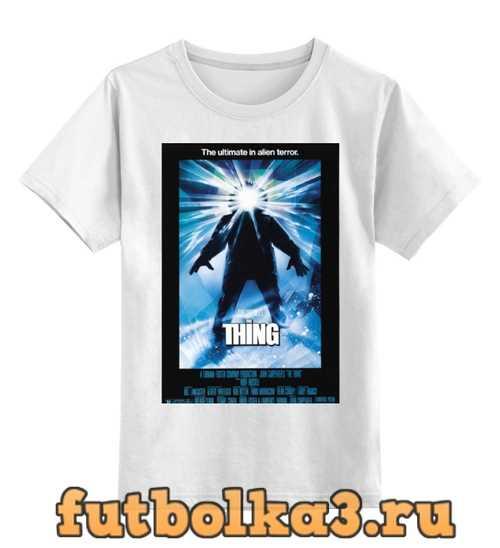Футболка детская Нечто / The Thing