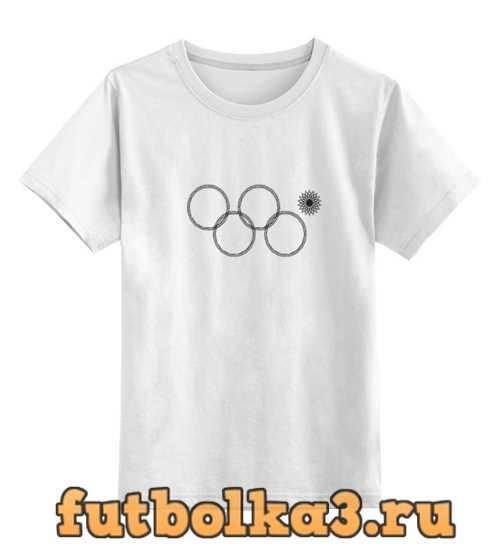 Футболка детская нераскрывшееся олимпийское кольцо