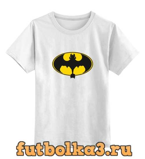 Футболка детская Night Fury x Batman