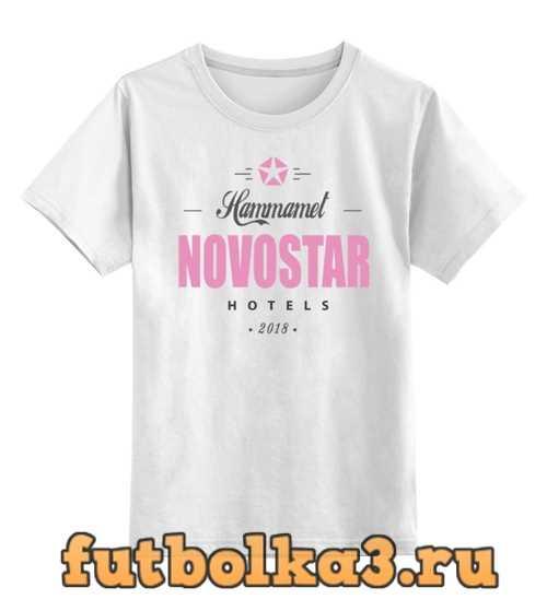 Футболка детская Novostar Hotels Тунис Hammamet