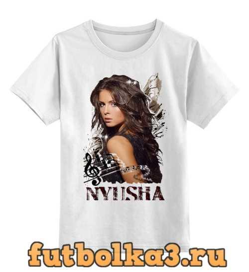 Футболка детская Нюша - Nyusha