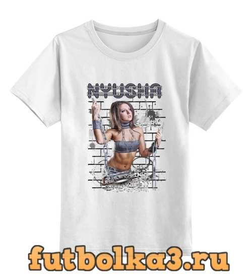 Футболка детская Nyusha - Нюша
