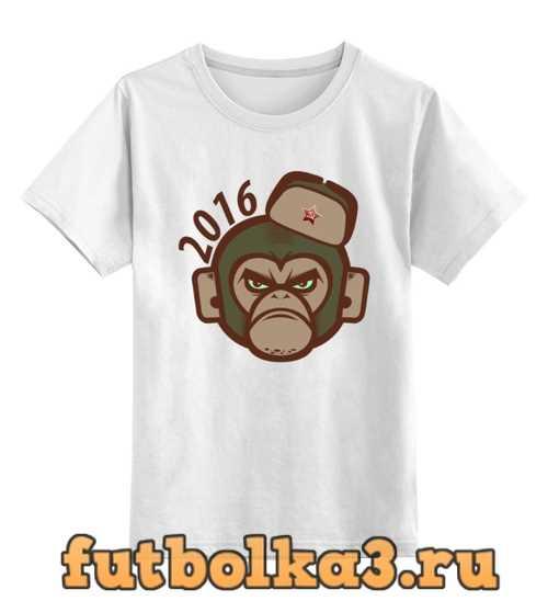 Футболка детская Обезьяна - символ нового 2016 года.