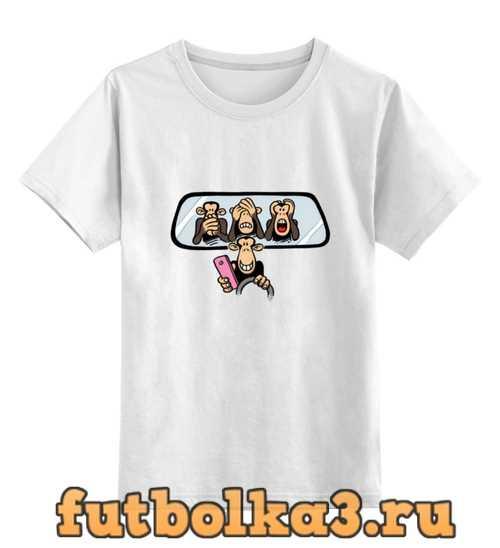 Футболка детская Обезьянки в машине