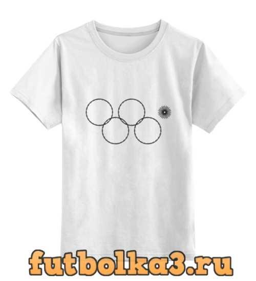 Футболка детская Олимпийские кольца в Сочи 2014