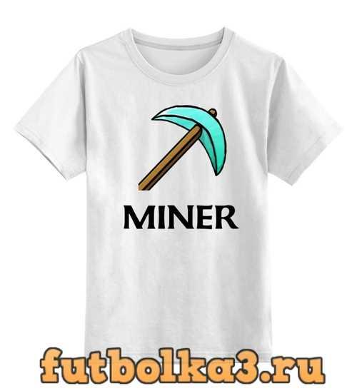 Футболка детская От канала Miner