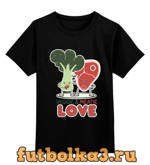 Футболка детская Овощно-мясная любовь