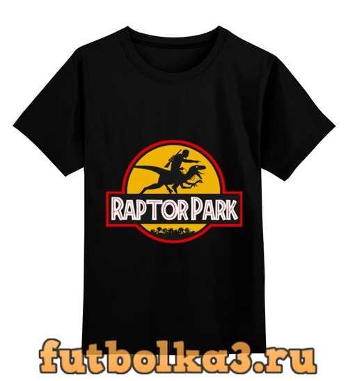 Футболка детская Парк юрского периода ( Jurassic Park )