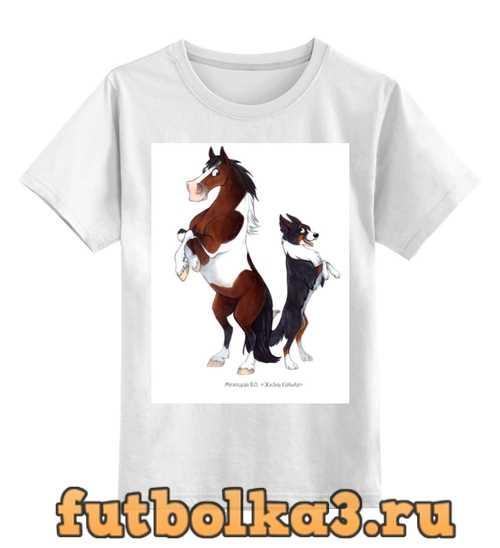 Футболка детская Пегий пони/ Трехцветный бордер-колли