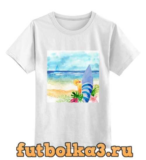 Футболка детская Пляжная