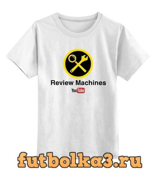 Футболка детская Review machines