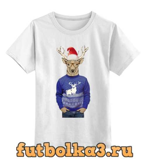 Футболка детская С Олень новогодний в свитере