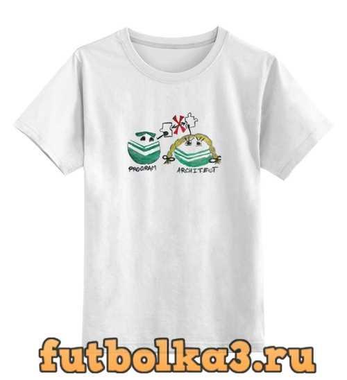 Футболка детская СберСмайлик Архитектор и Разраб