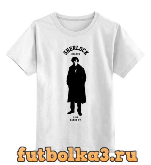 Футболка детская Шерлок Холмс (Sherlock Holmes)