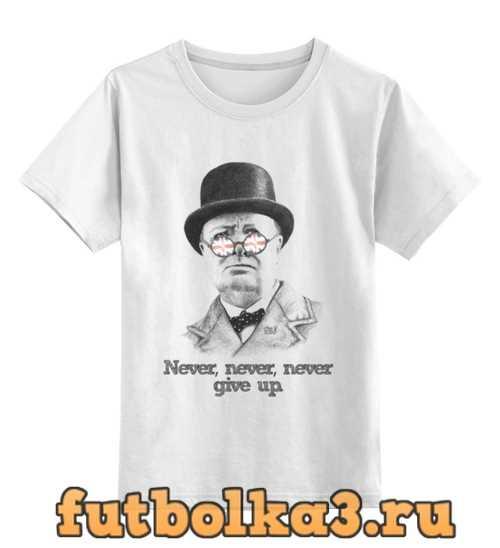 Футболка детская Уинстон Черчилль