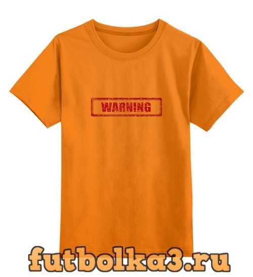 Футболка детская Warning