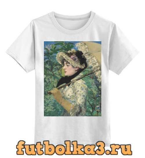 Футболка детская Жанна (Весна) (картина Эдуарда Мане)