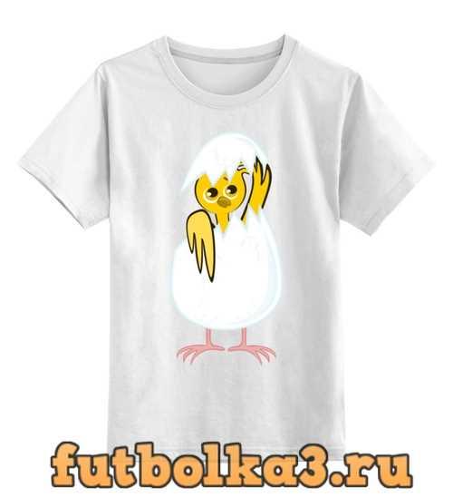 Футболка детская желтый новорожденный цыпленок