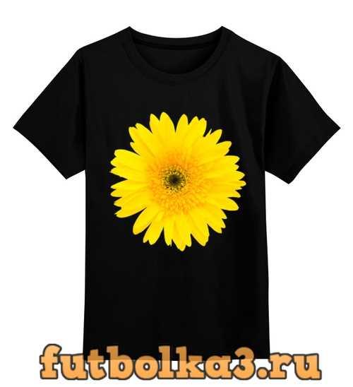 Футболка детская Желтый цветок