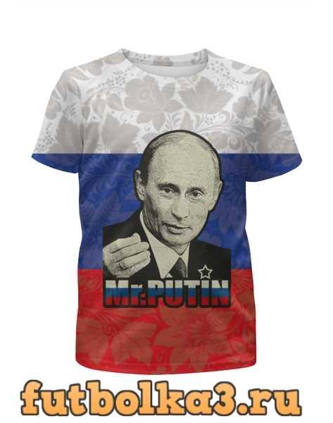 Футболка для девочек Президент России В. В. Путин ( Mr.Putin )