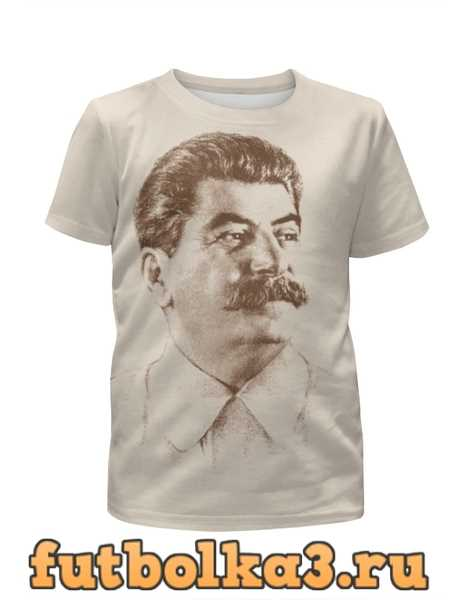 Футболка для девочек Сталин