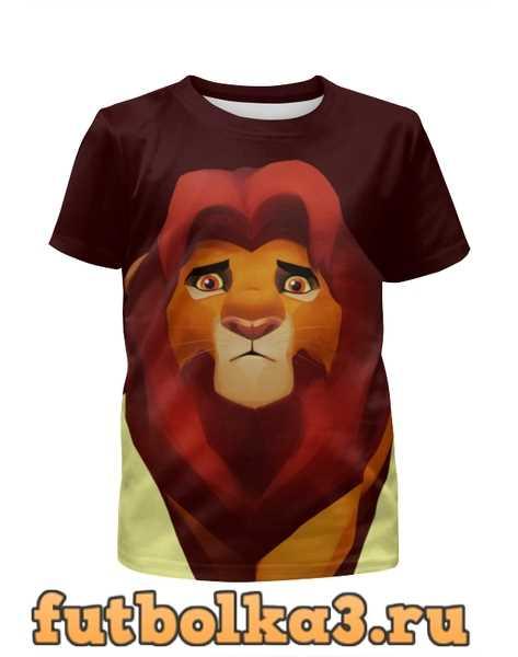 Футболка для мальчиков Король лев