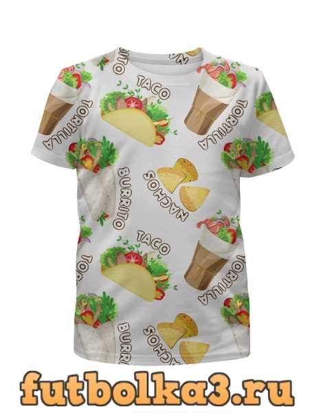 Футболка для мальчиков Мексиканская еда