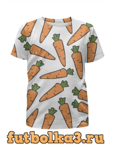 Футболка для мальчиков Морковки