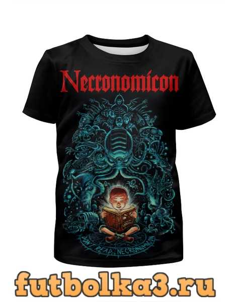 Футболка для мальчиков Necronomicon