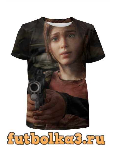 Футболка для мальчиков Одни из Нас (The Last of Us)