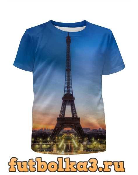 Футболка для мальчиков Париж эйфлева башня