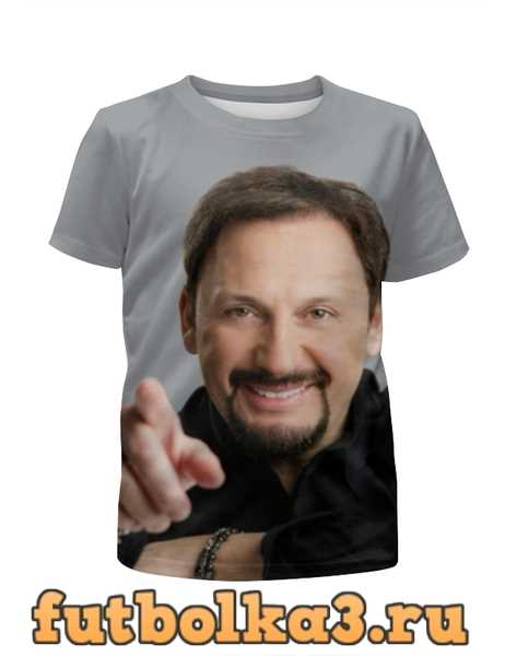 Футболка для мальчиков Стас Михайлов. В черной рубашке. Очень красивый!
