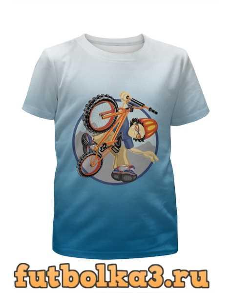 Футболка для мальчиков Велосипед