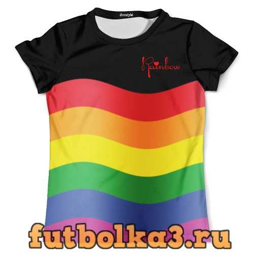 Футболка dorstyle rainbow boy мужская