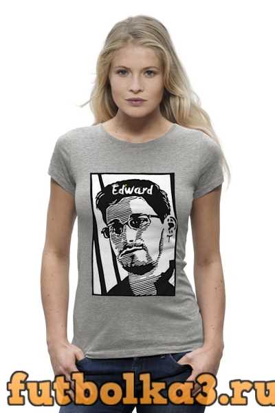 Футболка Edward Snowden женская