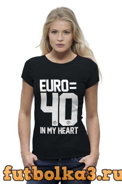 Футболка EURO 40 by DESIGN MINISTRY женская