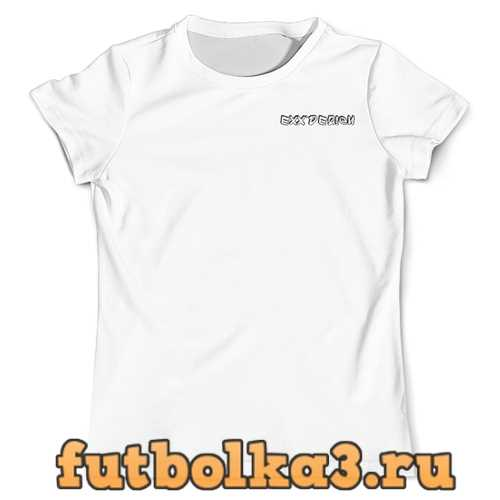 Футболка Exx.Design мужская