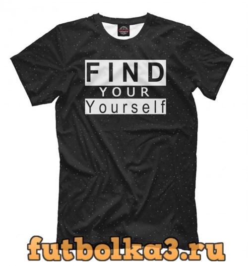 Футболка Find your yourself мужская