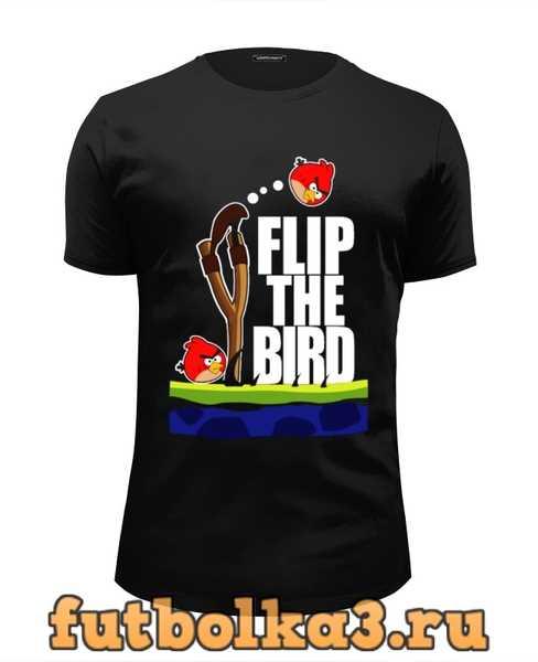 Футболка Flip The Bird мужская