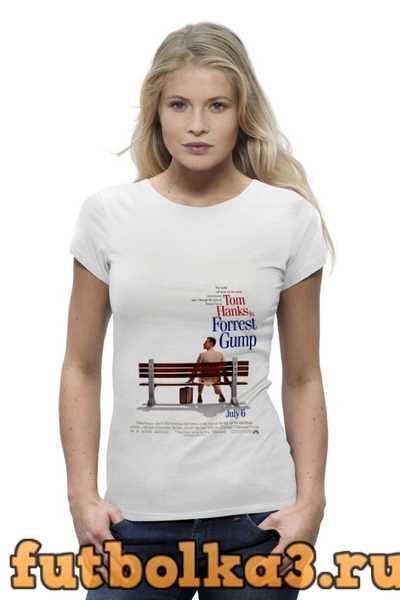 Футболка Форрест Гамп / Forrest Gump женская