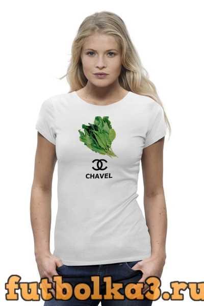 Футболка Fuck fake Chavel женская
