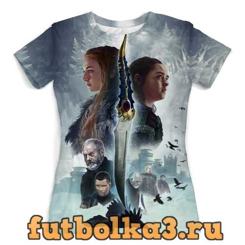 Футболка Game Of Thrones Season 7 женская