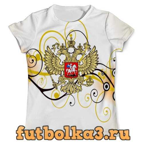 Футболка Герб РФ мужская