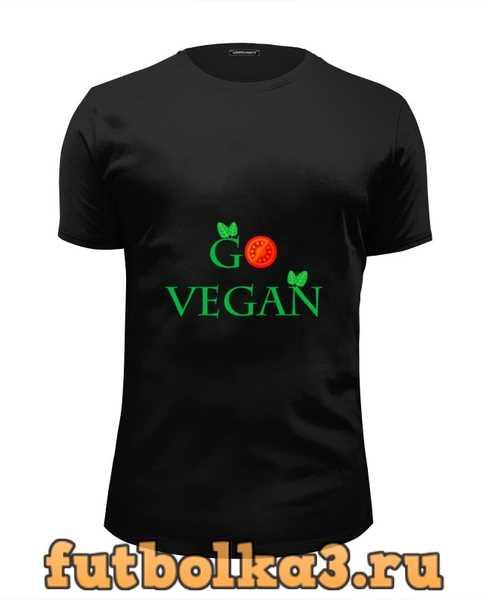 Футболка Go vegan мужская